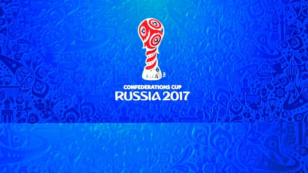 El fixture de la Copa Confederaciones 2017