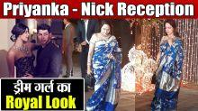 Priyanka Nick Reception : Hema Malini's Royal Look At Reception Party
