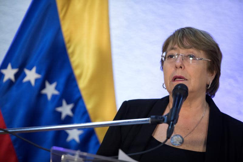 """Resultado de imagen para ONU exige a Maduro medidas para frenar las """"graves violaciones de derechos"""""""