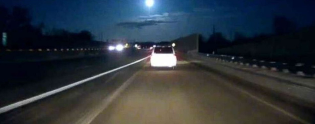 Southeast Michigan residents were a bit shaken by a meteor on Tuesday night. (ABC News)