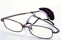 MyDo Bururu glasses vibrate your dome to prevent sleep