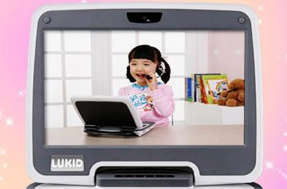 Daewoo Lucoms hops in low-cost laptop game with Lukid