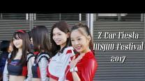 海外採訪【 2017 NISMO Festival & Z Car Fiesta 】feat. Go車誌嘉偉哥