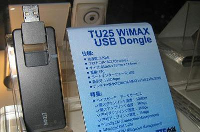 ZTE's TU25 becomes first USB modem for Sprint's XOHM WiMAX network
