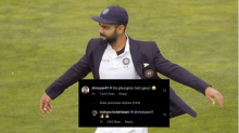 'Batman Returns': BCCI Hosted a Caption Contest for Kohli Fans and Shreyas Iyer Took the Cake