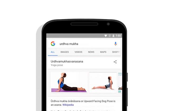 Google search cards help you learn yoga