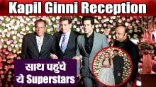 Kapil Ginni Reception: Dharmendra, Jitendra & Tusshar Kapoor arrive; Watch Video