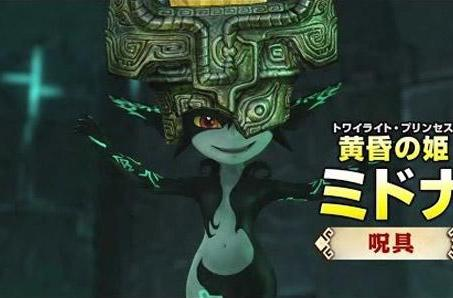 Midna lends Link a hand in new Hyrule Warriors trailer