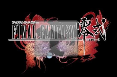 Final Fantasy Type-0's new trailer for a new name [update: trailer removed]