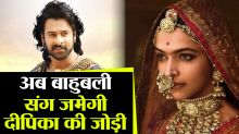 Deepika Padukone will work with South Star Prabhas, Actress confirmed