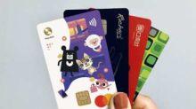 雙11網購商戰倒數 信用卡促刷回饋喊破10%