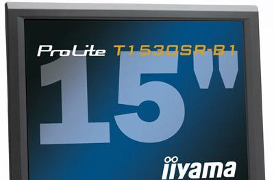 Iiyama kicks out new ProLite touchscreen monitors