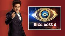 Nagarjuna Shoots A Special Promo For Bigg Boss Telugu 4?