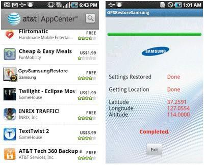 Samsung releases 'GPS Restore' app for Captivate and other Galaxy S models