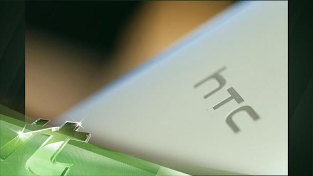 Latest Business News: HTC Executives Continue to Exit the Company company