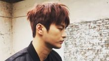 Seo In-guk and Park Bo-ram are dating