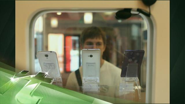 Latest Business News: HTC Sees Third-quarter Revenue Sliding Downhill