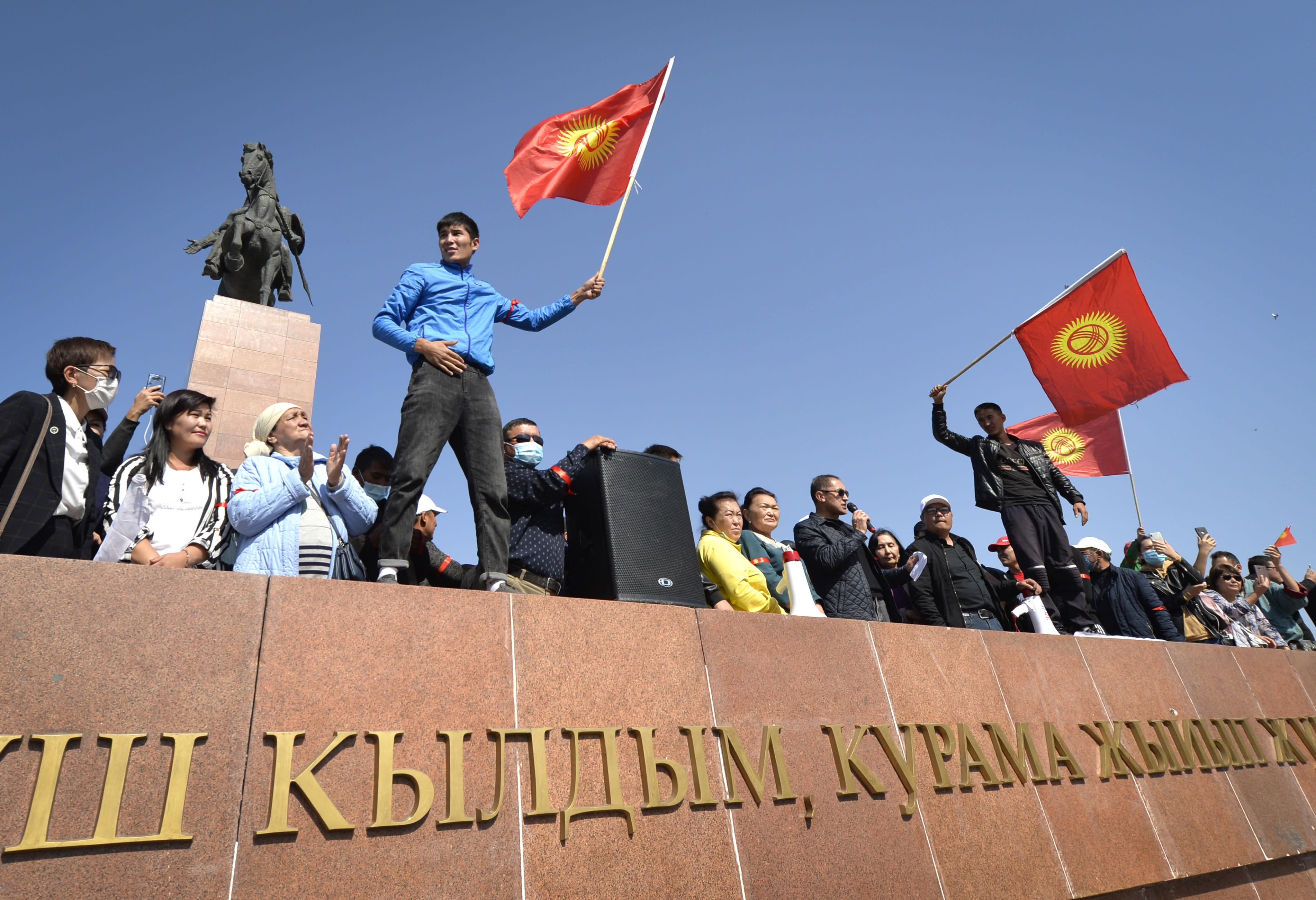 Kirghizistan, instabilità politica senza fine