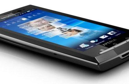 Sony Ericsson starts taking submissions for Android version of PlayNow