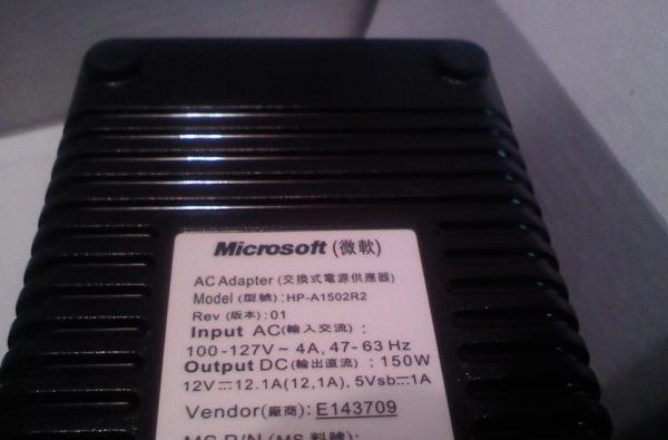 """Apparent Xbox 360 """"Jasper"""" spotted in the wild"""
