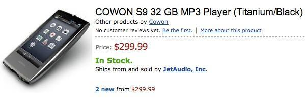 Cowon's 32GB S9 PMP goes on sale in America