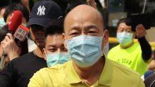 網傳19日將出席斗六人文公園活動?韓國瑜出面回應