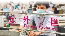 台灣達匯率操縱標準卻未被判定 前行政院長給答案