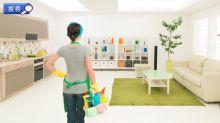 都市忙碌家庭好幫手!即睇專業家居清潔服務推介▶