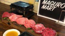 吞拿魚迷必食推介!東京旅行必去中野Maguro Mart!CP值極高人氣吞拿魚專門店!