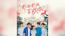 "iQiyi pulls ""Make My Heart Smile"" after backlash"