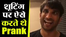 Sushant Singh Rajput fun & Prank video goes Viral; Watch video