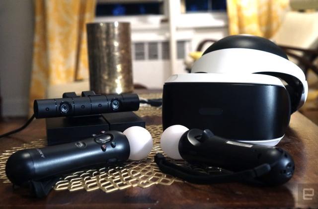 Sony begins 14-day in-home PSVR trial program