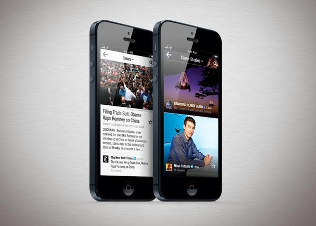 iPhone 5 / iOS 6 app update roundup: new versions for a taller world