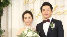 Kunda Hsieh and Alice Ko finally held their wedding