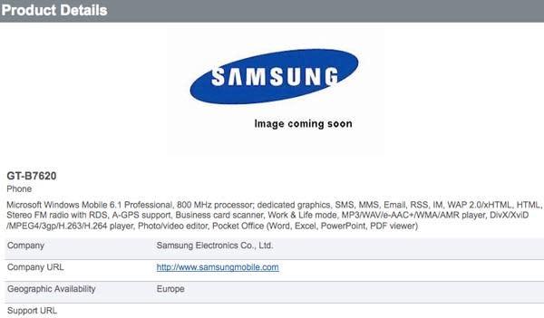 Samsung Giorgio Armani 2 specs leaked by Bluetooth SIG