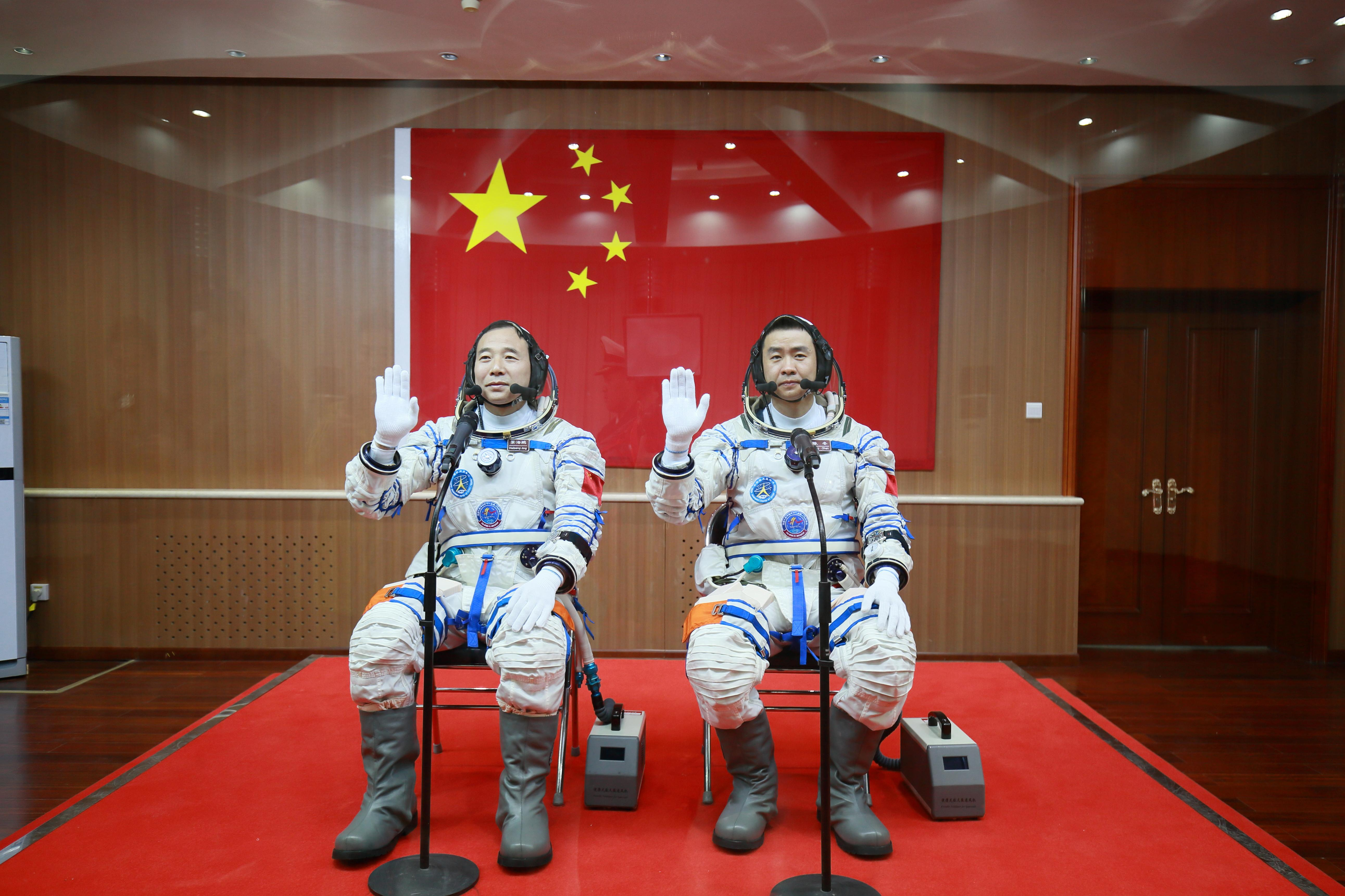 china space news today - HD5166×3444