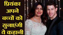 Priyanka Chopra reveals her baby plan in her latest Instagram story
