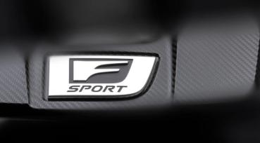 Lexus 神秘新車 23 日揭曉,預計是 IS 性能版本!