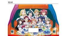 【機會嚟喇!】6小時8,640円 日本日產有得租《Love Live! Sunshine!!》「痛車」