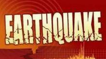 Quake tremors of magnitude 5.6 hit Andaman and Nicobar's Campbell Bay