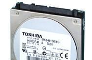 Toshiba's Wipe HDDs render data useless when you get online in a strange place