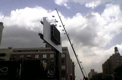 Giant PSP in New York dismantled