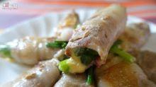 【食譜】蔬菜肉捲