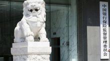 Scandal-hit jeweller Kingold named and shamed, as China financial regulator calls for stricter risk management