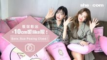 【Sora + Sua Posing Class】教你影出+10cm呃like 照!