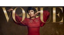 Bella Hadid covers 'Vogue' Arabia despite sister Gigi's controversy