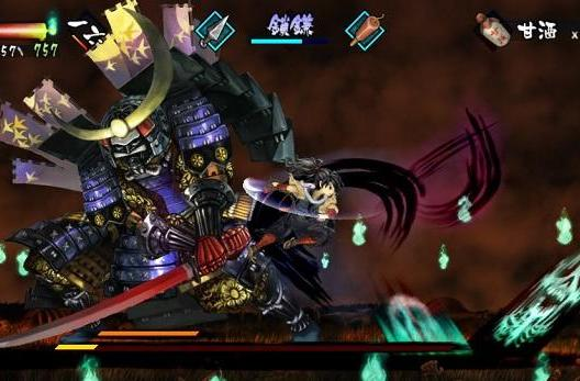 Muramasa Rebirth cursed with third DLC chapter, is pretty sickle of it