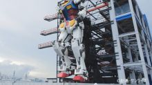 Japan's life-size Gundam attraction opens in December this year