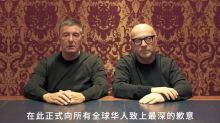 Dolce & Gabbana issues apology for racist ads, after denying responsibility for aggressive direct messages