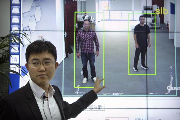 China implements tech that can detect people by the way they walk